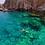 Thumbnail: Турецкие малдивы Сулуада в Адрасане