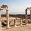 Thumbnail: Эфес памуккале из Мармариса