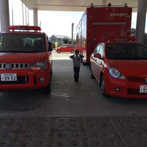 八代消防署