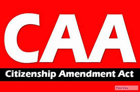 THE MENACE OF CHOOSING SOVEREIGNTY OVER HUMANITY – NRC AND CAA