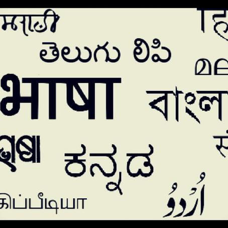 THE ORIGINAL LINGUISTIC CONTENTIONS REGARDING THE NATIONAL LANGUAGE OF INDIA