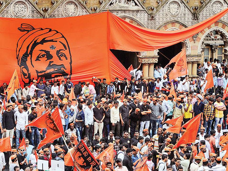 WHY THE 50% CAP ON RESERVATIONS IS ARBITRARY: ANALYZING THE MARATHA RESERVATION CASE