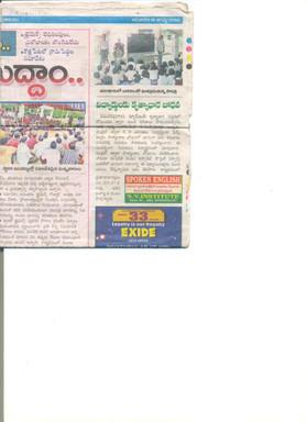 EE-Nadu-aug 19th 2012.jpg