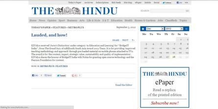 The Hindu Metro Plus- Sep 3rd 2012-brief.jpg