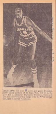015_Marshall Basketball.jpg