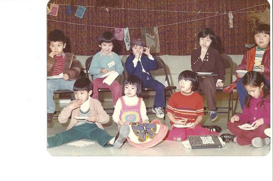 13 Chinese School.jpg