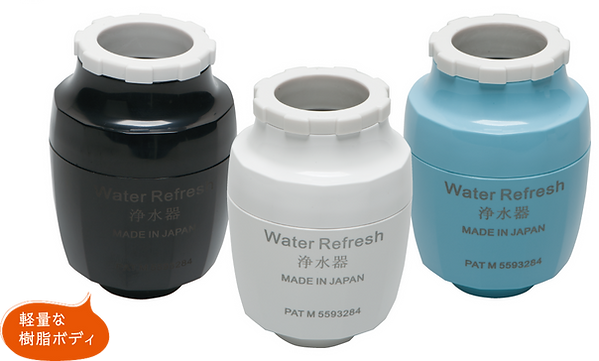 WaterRefresh浄水器