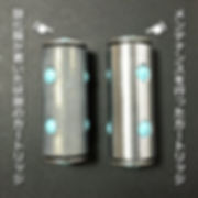 メンテナンスを定期的に行い酸化膜を取り除くことで、新品時の効果が得られます。