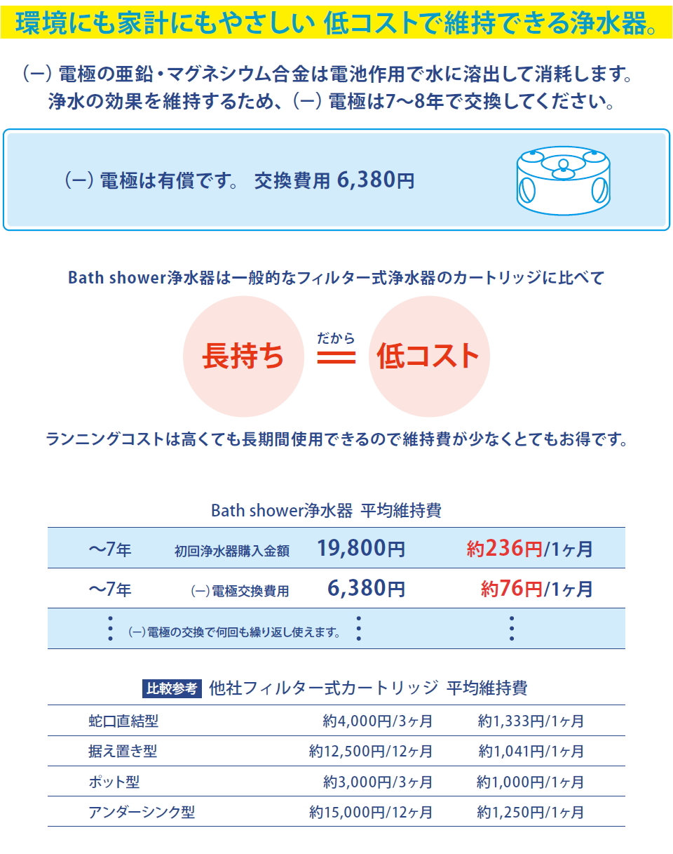 athome_006.jpg