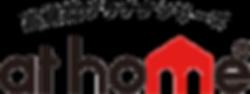 高機能プラチナシリーズ アットホーム浄水器シリーズ