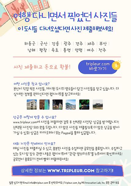 Poster_KOR.png