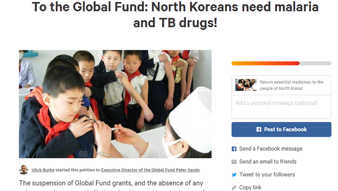 We need your help with a petition!