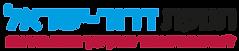 לוגו דרור ישראל.png