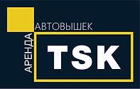 ЛОГОТИП TSK (1)-min.jpg