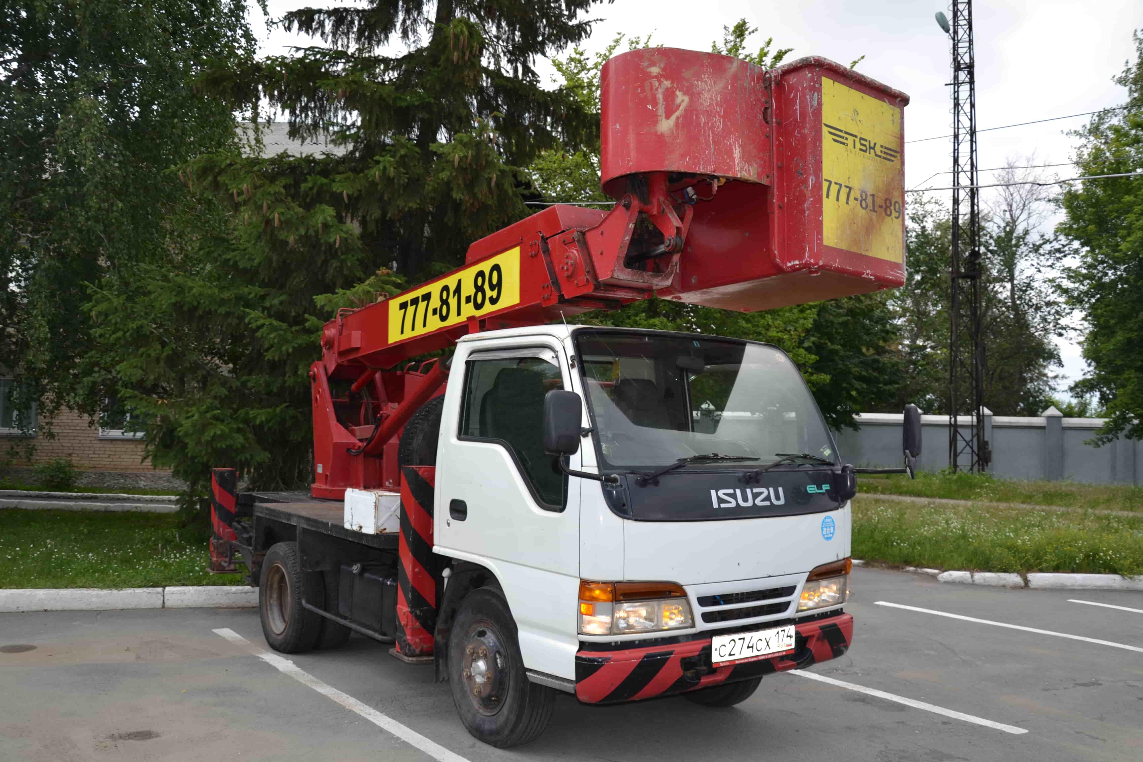 Автовышка 14м (2)-min