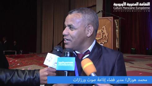 تصريح لقناة الثقافة المغربية الاوروبية