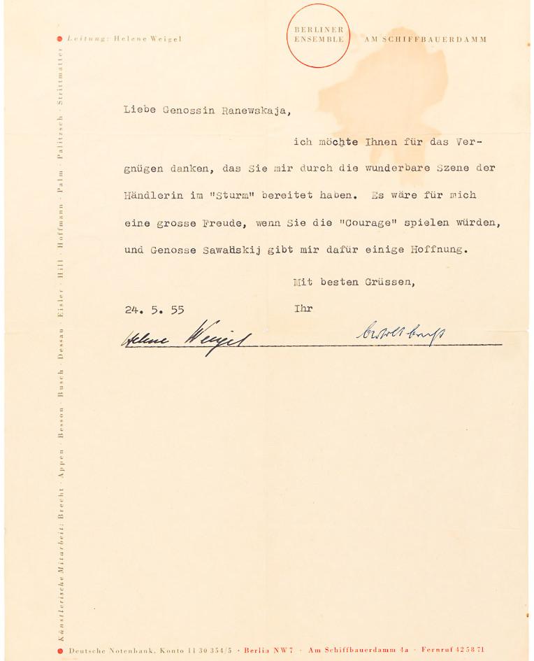 Лот 168. Письмо Бертольда Брехта, адресо