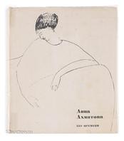 Автограф Анны Ахматовой на экземпляре авторского сборника «Бег времени», адресованный Иосифу Бродскому, стартует с 600.000 руб. Подписанные Ахматовой Бродскому книги не встречаются в продаже (лот 160).