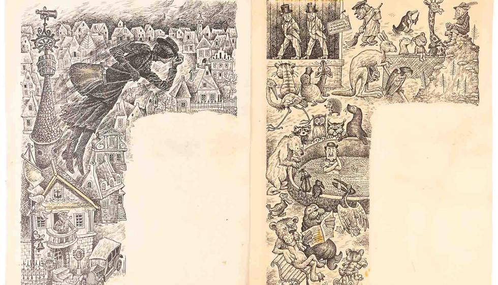 Лот 84. Владимиров, Ю., худ. Два рисунка