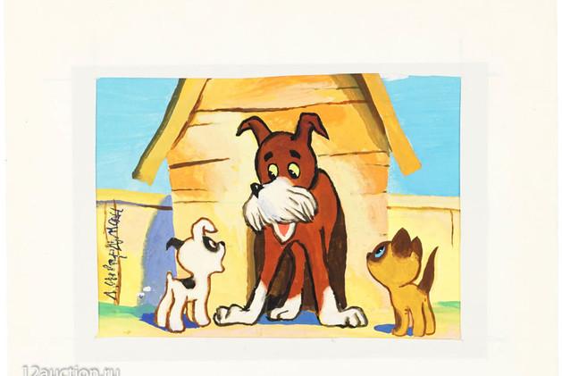 Лот 1. Шварцман. Пес, котёнок и щенок.jp