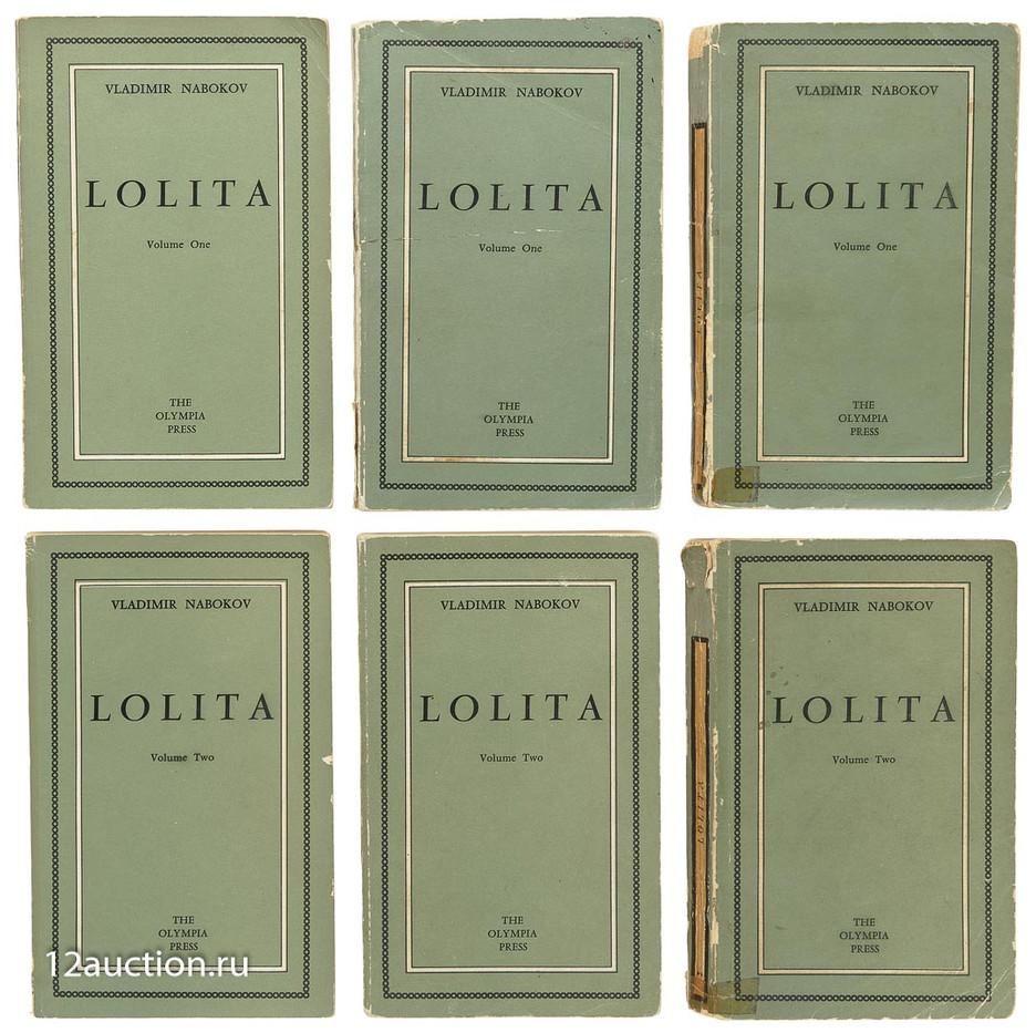 703. Три варианта первой Лолиты
