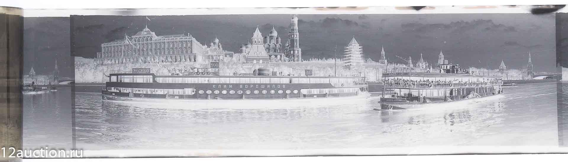 1947. Парад
