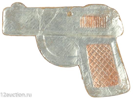 Лот 131. Пистолет