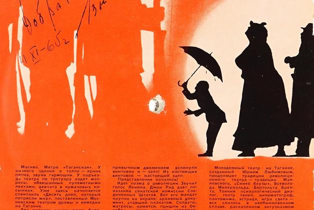 Лот 223. Первое официальное издание с записью песни в исполнении В. Высоцкого, автограф