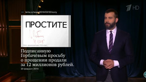 Сенсационные итоги торгов российского аукционного дома «12й стул»