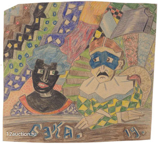 Борис Кисин. Циркачи. ок. 1919.jpg