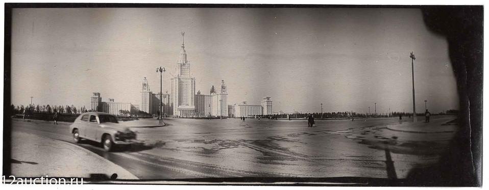 1953. МГУ