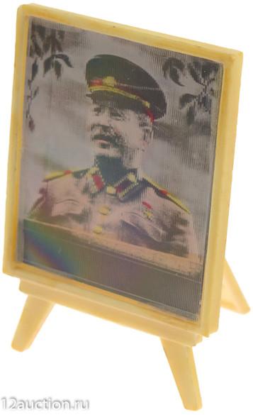 Лот 165. Игрушка-голограмма Сталин