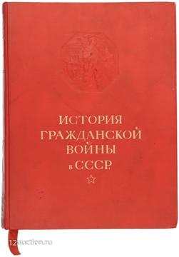 Уникальная книга