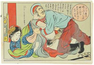132. Японские эротические гравюры