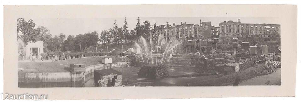 1946. Петергоф