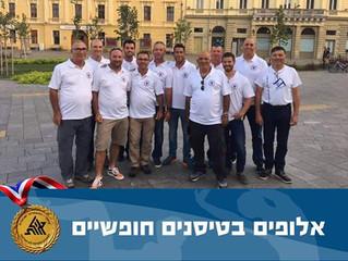 בוקר מדהים לספורט הישראלי! 🏆 נבחרת ישראל בטיסני דאון חופשי ד-2 סיימה הבוקר את אליפות אירופה בטיסנים
