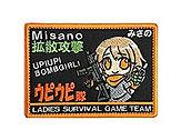 Misano.jpg