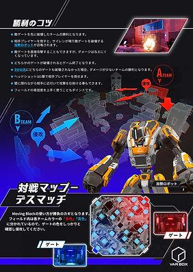 OverKillゲーム紹介-B.jpg