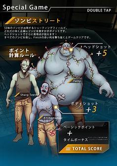 日文DM02_page-0001.jpg