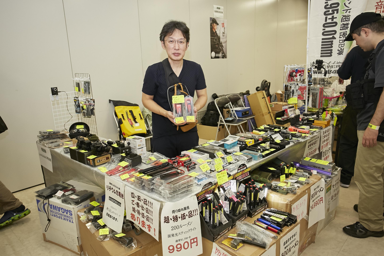 【爆裂祭】LOONG JAPAN 2号店