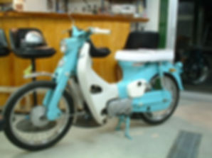 HONDA C100 Cub