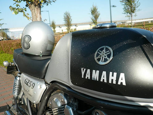 YAMAHA SRV250 BOBBER