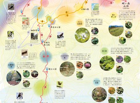 梶ヶ森登山マップ公開中