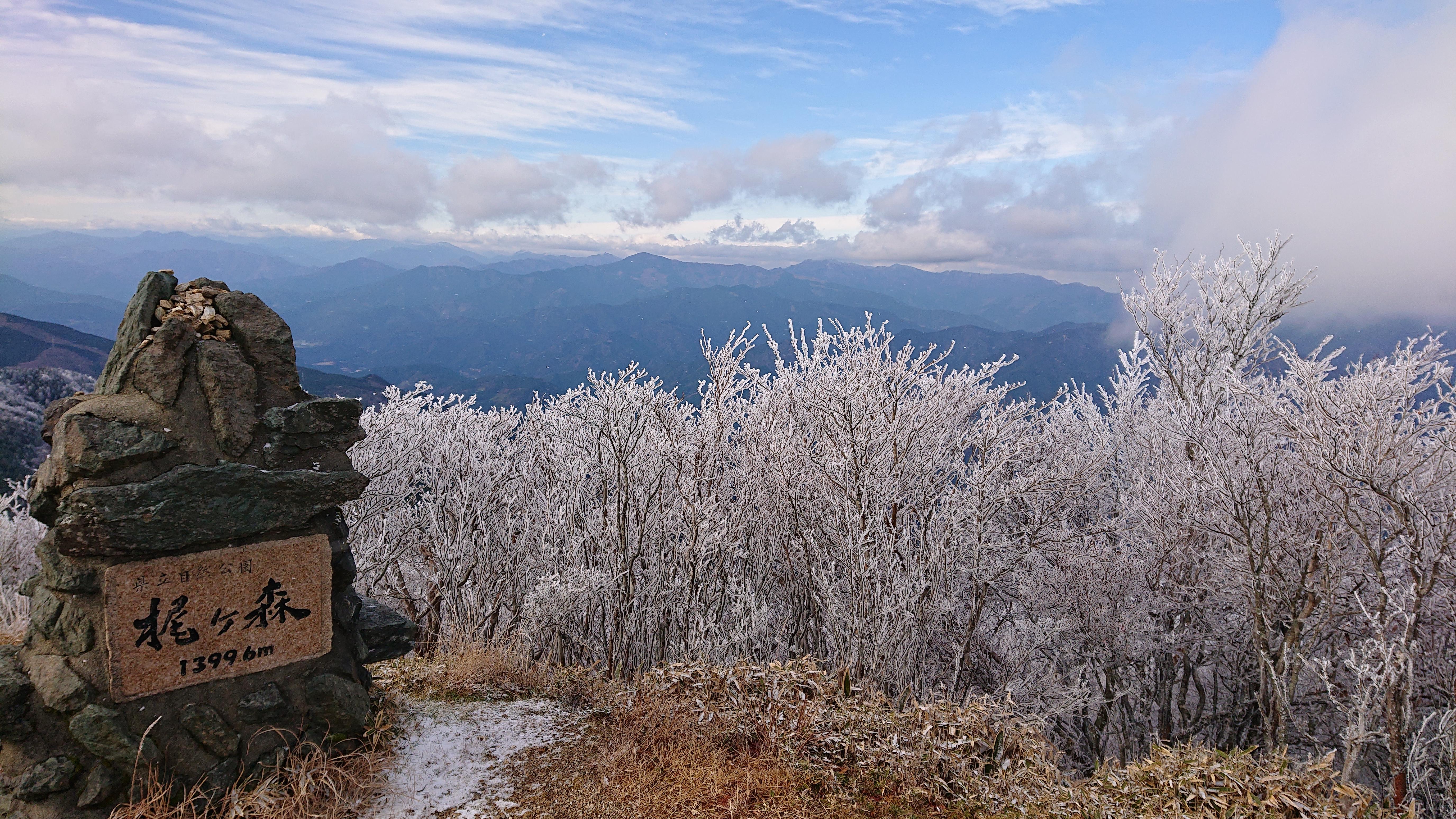 冬・山頂の霧氷
