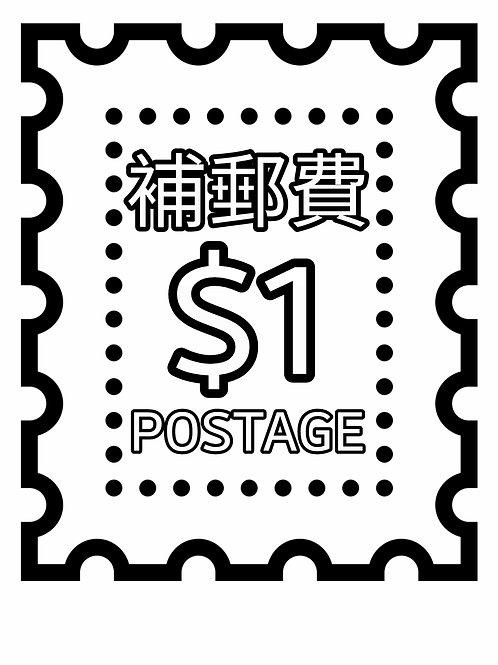 補郵費Postage