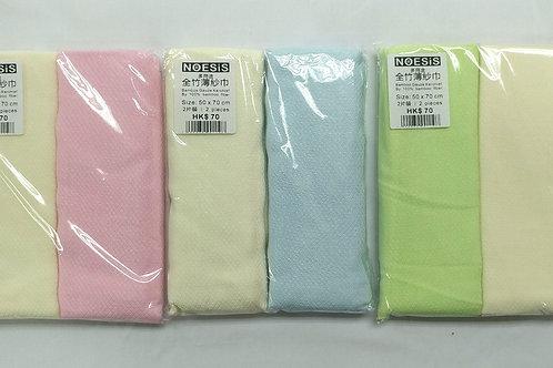 全竹薄紗巾(2條裝)