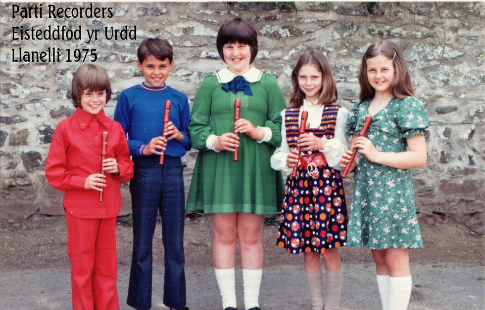 1975 (parti recorders)