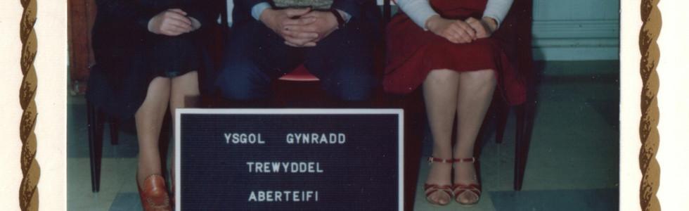 1979 (Staff)