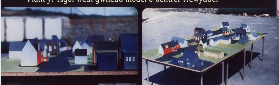 1975 (village model)
