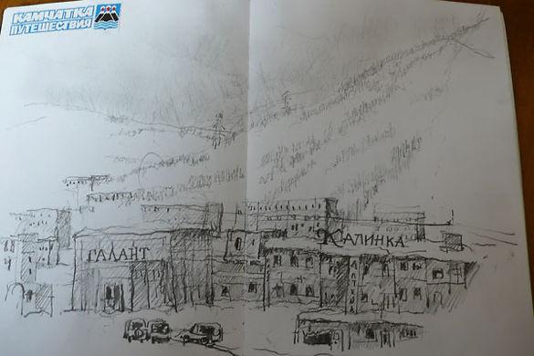 Mactep Drawing.JPG